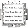 hare krishna hare rama maha mantra sankritan