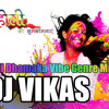 0 Dj Vikas Jai Jai Bajrangbali Bhakti Private Mix Mp3