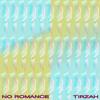 Tirzah - No Romance mp3