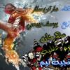 Download MaTb3aa.CoM ll MahRagan NoGoom 3alamya EL-TOPANGYA TeaM By YousseF PePsI  Mob:- 011-567-123-56 Mp3