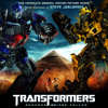 Transformers: Revenge of the Fallen - Forest Battle (Alternate Score)