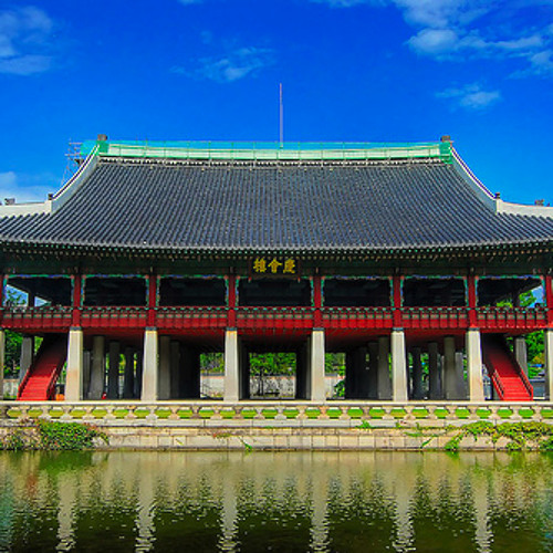 Arirang (Korean Folk Song) Cover