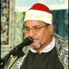 Download الشيخ محمد عبد الوهاب الطنطاوي Mp3