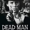 Dead Man (Soundtrack) By Neil Young
