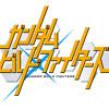 Gundam Build Fighters OST Disk 2 - 12 Fellini's Graceful Assault MK - II