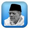Ceramah Prof. Buya Hamka - Dari Gelap Menuju Terang