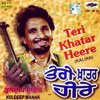 Kuldeep Manak - Chhana Churi Da ( old punjabi songs ) original