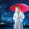 Kana Nishino - Sayonara (cover)