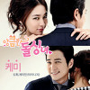 Download Tiny G's J.min & Dohee; Cunning single lady OST - Mirror Mirror cover Mp3