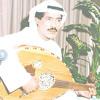 Download يوسف المطرف - الحب أسرار Mp3