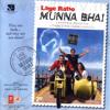 Lage Raho Munna Bhai (2006) - Bande Mein Tha Dum...Vande Mataram