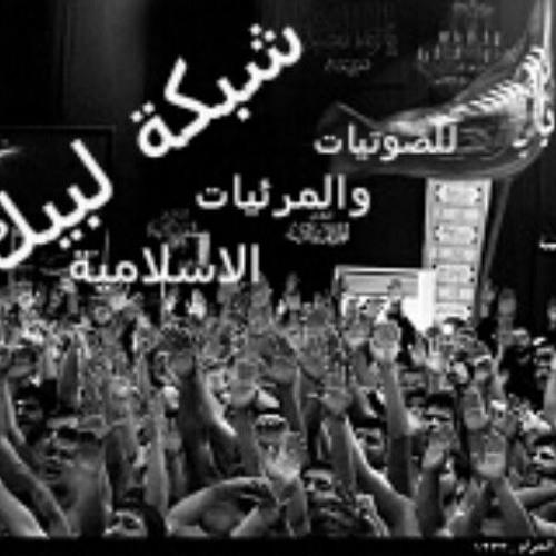 دعاء كميل بن زياد بصوت روحاني بصوت قحطان البديري By Labbaik Media