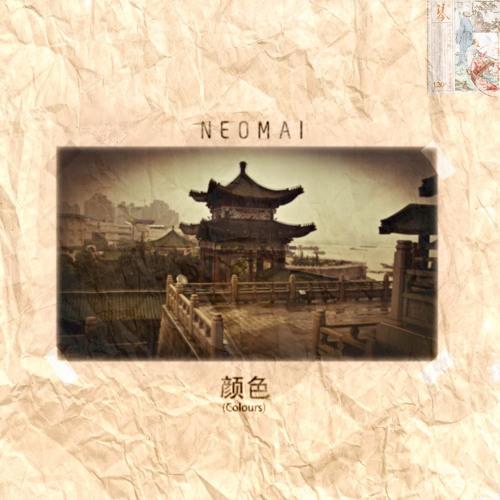 Neomai - Colours