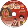 Download Sabka Maalik Ek Mp3