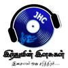 pop is back, listen to the voice of niththi kanakaratnam after long time.......