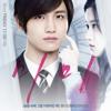 에스엠루키즈 SMROOKIES WENDY (웬디) - 슬픔 속에 그댈 지워야만 해 (Because I Love You) Mimi OST