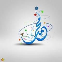 قمرٌ سيدنا النبي -بدون موسيقى-