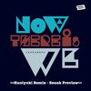 Jazzanova - Now There Is We feat. Paul Randolph (Kuniyuki Remix - Facebook Sneak Preview)