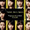 《歌ってみた》【Tadashi Music Agency】 「わがまま 気のまま 愛のジョーク」