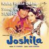 Kiska Rasta Dekhe (SD)