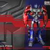 Transformers Prime - Orchestral arrangement