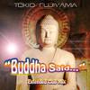 Buddha said... [Extended Club Mix] 2014