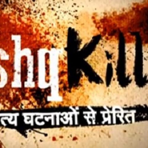 Ishq  Kills  yeh  Ishq  Hai title song