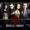 Bashar Momin OST (Qawwali)
