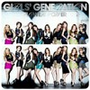 Snsd - Flower Power (cover)