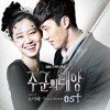 Touch Love-T Yoon Mi Rae (cover) @mayangafi
