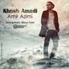 Jamshid Khosh Amadi Album Cover