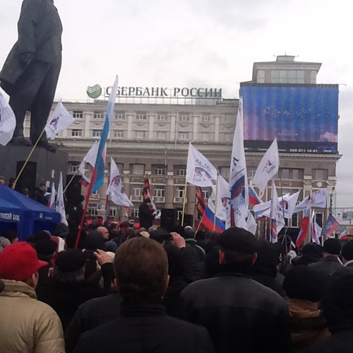 """""""Russia"""", The Battle Cry Of March 16. Andriy Kulykov reports from Donetsk. 16.03.2014"""