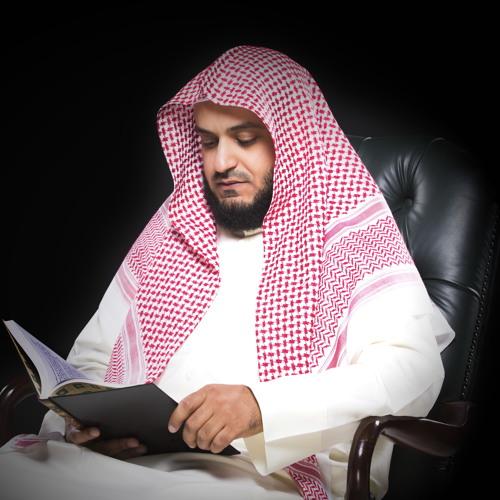 مشاري راشد العفاسي من سورة فصلت ليلة ٢٤ رمضان ١٤٢٧هـ - ٢٠٠٦م