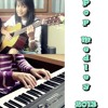 Pop Medley 2013 (Piano and cups)