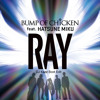 Ray - BUMP OF CHICKEN & Hatsune Miku
