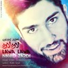 Navid Zardi-Lawa Lawa