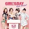 Female President (여자대통령) - Girls Day
