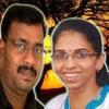 Anuraagini itha en...!