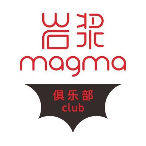 Unsettled @ MAGMA Club - Chengdu - CHINA (15.03.14)
