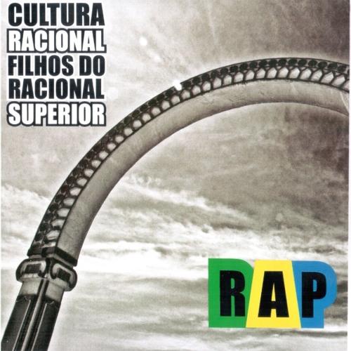 OBRAS PRIMAS (CD#2 - F.R.S. | 2014)