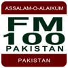 Assala O Alaikum Album Cover