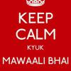 Mawaali  2014 HOLI DRINK N DRIVE