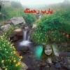 يوسف الجزء الثانى بصوت سيد سعيد mp3