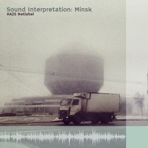 Cathedral Winds (Sound Interpretation: Minsk)