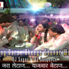 Rang Barse Bheege Chunar Wali mix By DJ Suspence & DJ Sagar Full mix