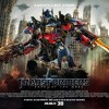 Its Our Fight - Steve Jablonsky (Transformers 3 soundtrack)