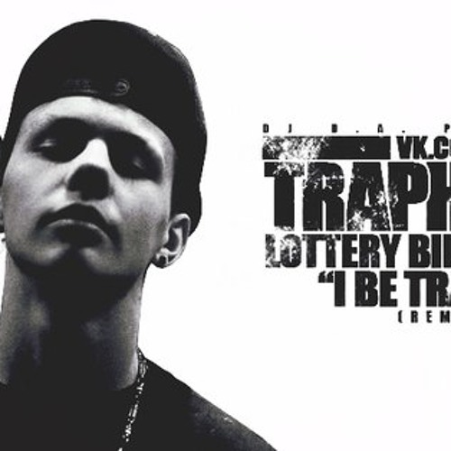 I Be Trappin' (feat. Kadis) (Remix) [Prod. By Gz Bro]