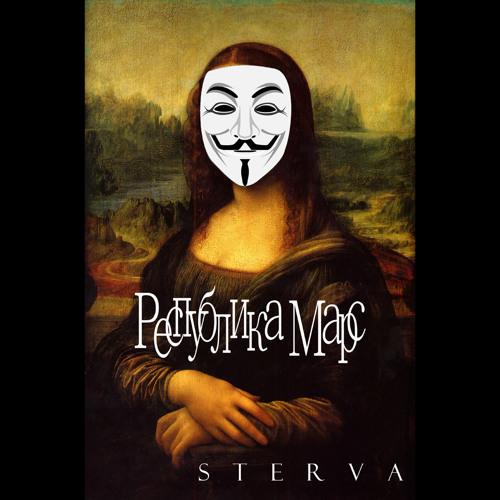 Sterva / Bitch (Trek cover)