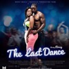 THE LAST DANCE: Roxxy Ft. MPT [2014 Virgin Islands Soca] {Dial Up Riddim}