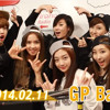 Download lagu gp basic ill be there for you